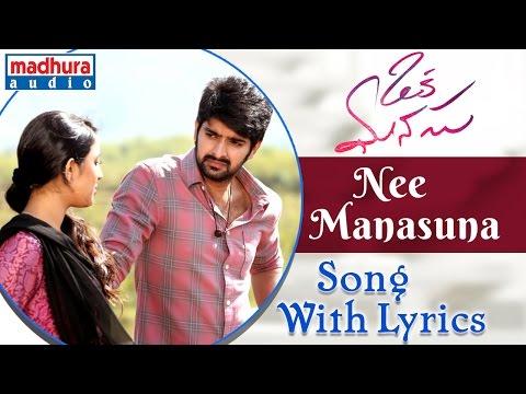Oka Manasu Movie Songs | Nee Manasuna Full Song With Lyrics | Naga Shaurya | Niharika Konidela