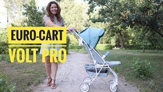 Euro-cart Volt Pro - bardzo fajna spacerówka | recenzja