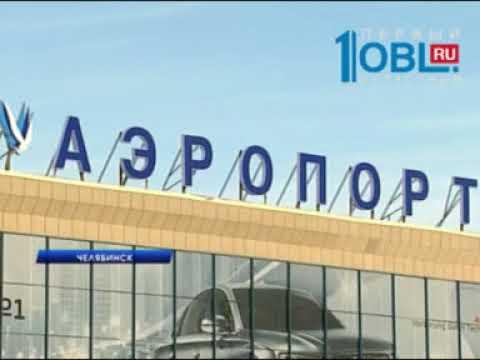 Билеты на самолет без багажа обойдутся в 1-3 тысячи рублей