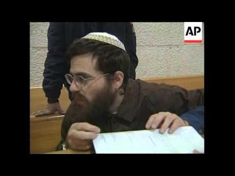 JERUSALEM: JEWISH NATIONALIST: COURT RULING