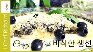 Crispy Fish Crispy Fish Crispy Fish – I Chef Richard   サクサクの魚  -        ปลากรอบ