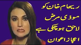 reham khan very ill before books published