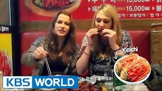 Video [Idol Battle Likes] Korean Food Challenge - Spicy Chicken Feet download MP3, 3GP, MP4, WEBM, AVI, FLV November 2017