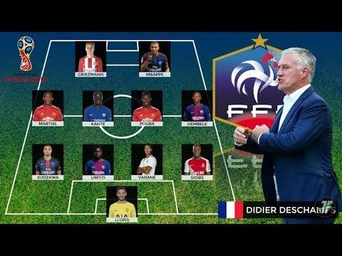 تشكيلة منتخب فرنسا التي ستشارك في كأس العالم روسيا 2018 Youtube