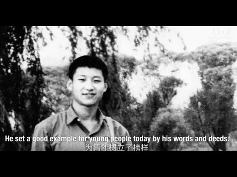 Exclusive on May 4th the Youth Day: When Chinese President Xi Jinping was young