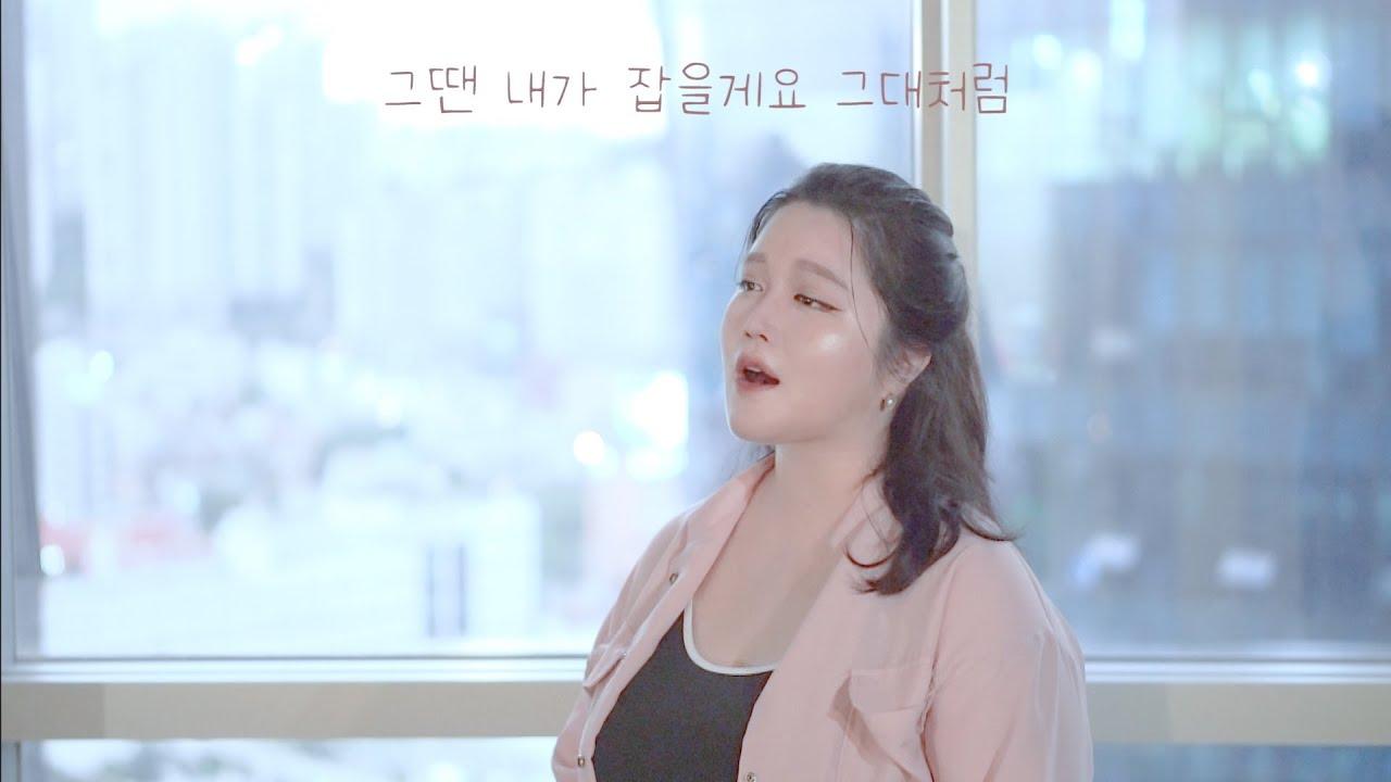 """""""사랑하게 될 줄 알았어 우리 처음 만난 그날에"""" 전미도 - 사랑하게 될 줄 알았어 (슬기로운 의사생활 OST/원곡: 신효범) cover by Jukebox"""