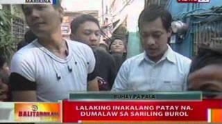 BT: Lalaking inakalang patay na, dumalaw sa sariling burol sa Marikina