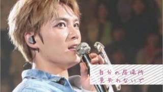 キム・ジェジュン 2017 The REBIRTH of J アジアツアー 2月に日本公演で...