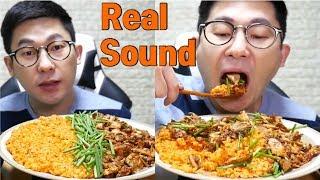 어머니표 꼬막비빔밥과 우거지국 Real Sound 리얼사운드 먹방 吃播 mukbang eating show 食べ放送