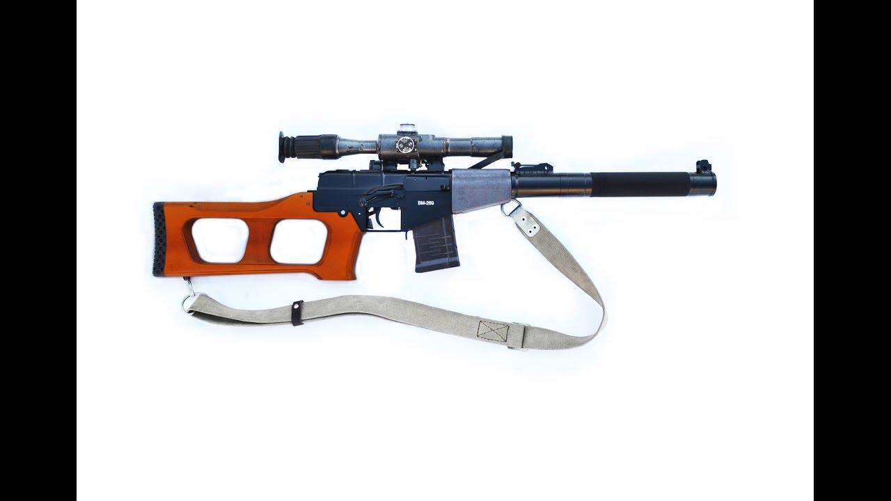 Как сделать пневматическую винтовку под
