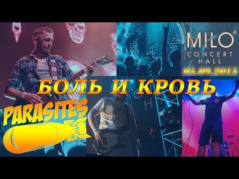 Music video Паразиты - Боль И Кровь