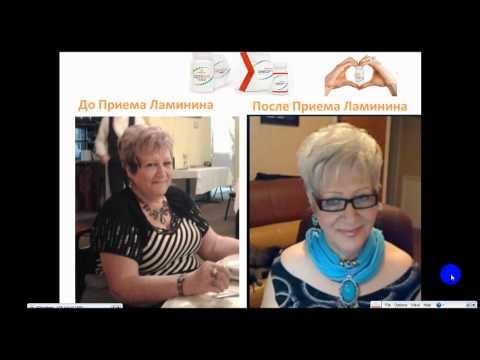 Диабет, повышенный холестерин, судороги в ногах, артрит,  бессонница, лишний вес, история Лидии Лэйм