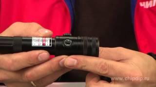 Лазерний приціл-целеуказатель зелений, 5мВт до 1000м
