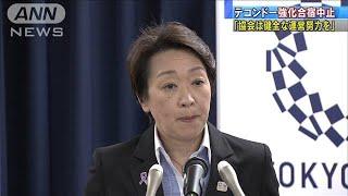 テコンドー強化合宿中止「協会は健全な運営努力を」(19/09/17)