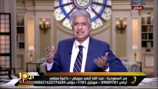 داعية سعودي: ذنب ترك صلاة الفجر أعظم من زنا المحارم - E3lam.Org