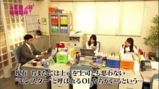 akb48show akb48 横山由依 北原里英 小嶋陽菜 コント https://youtu.be/...