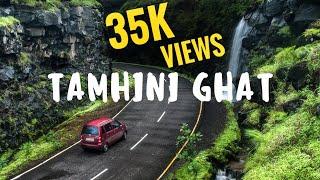 Tamhini Ghat | Road Trip | 2017