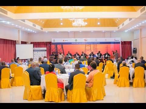 The Oil and Gas Year Nigeria 2016 Strategic Roundtable