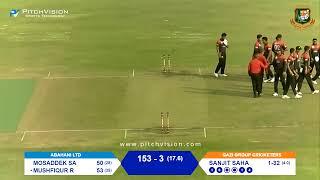 BDPDCL T20 I 2019-20 I Abahani Ltd vs Gazi Group Cricketers II 08-06-2021