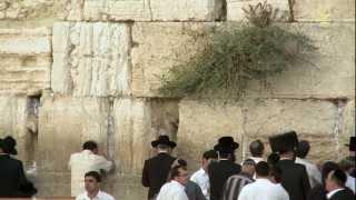 Библейские места: Иерусалим.