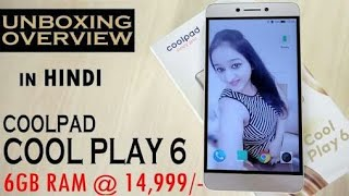 Coolpad COOL PLAY 6 FULL REVIEW _ BEST Phone Under 15k_