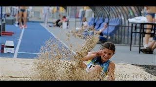 Легкая атлетика - королева спорта. Командный чемпионат Украины