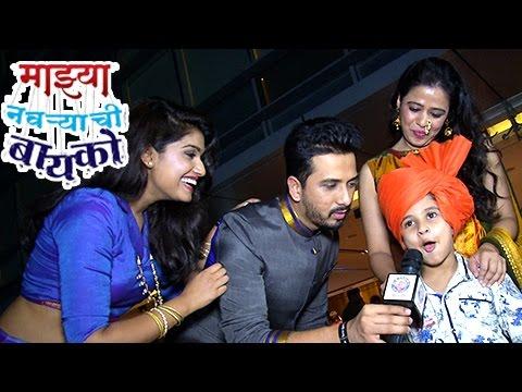 Majhya Navryachi Bayko Team At Zee Marathi Awards 2016 | Abhijeet, Rasika, Anita