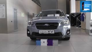 Subaru XV 2018 - Первые впечатления от тест-драйва