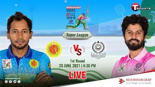 Bangabandhu Dhaka Premier Division T20 Cricket League | LIVE  | Abahani vs Mohammedan | 2021