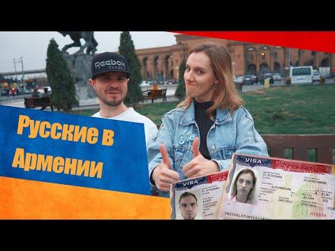 Русские в Армении/Делаем визы в США/Арарат Татев Нораванк Хор Вирап/GoPro Hero 8, A7 III ENG SUBS