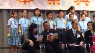 2013聖愛德華天主教小學排隊上台領獎