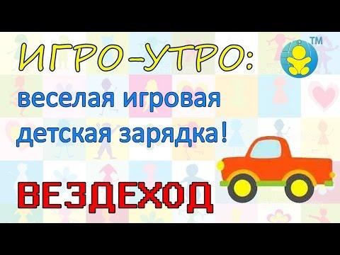 (клубный и спортивный бридж в России)