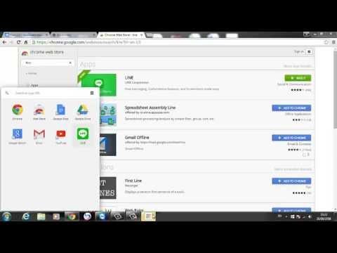 โปรแกรม Line บน Chrome ดีอย่างไร