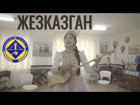 Бесплатно? Не может быть! Она открыла детский центр в Жезказган Караганда Казахстан