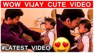 Charming Thalapathy Vijay with Adoring kid | Cute Video | Sarkar