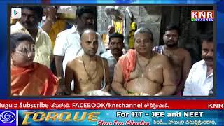 సింహాచల అప్పన్న స్వామికి స్వర్ణ తులసి దళాలు   Lakshmi Narasimha Swami Temple News   KNR CHANNEL