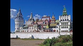 Измайловский кремль прогулки по кремлю