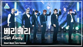 [예능연구소 4K] 베리베리 직캠 'Get Away' (VERIVERY FanCam) @Show!MusicCore MBC210320방송