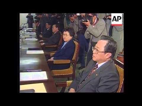 South Korea - Trade Ban Lifted