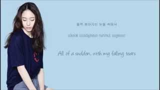 Download Video Krystal - All Of A Sudden [Han|Rom|Eng Lyrics] MP3 3GP MP4