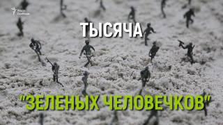 """""""Диктатор заигрался в солдатиков"""""""