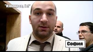 "Боби Ваклинов атакува оператор на ТВ Алфа с ""Извини се, бе!""   Господари на ефира"