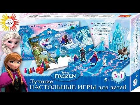 Огромная настольная игра Frozen// Олаф и Свен путешествуют к замку