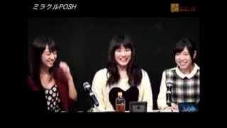 プロダクションリアライズのユニットPOSHによる番組! □出演 POSH(町田...