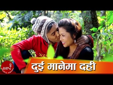 Roaila Song Dui Manema Dahi By Meksam Khati Chhetri & Niru Shrish HD