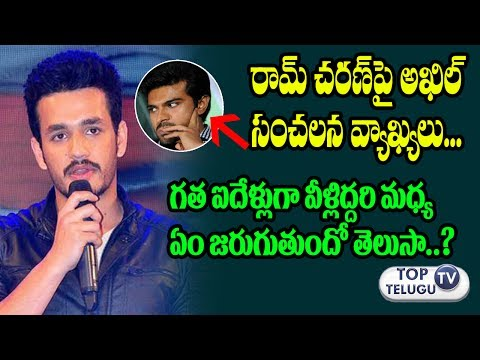 Thumbnail: Akkineni Akhil Interesting Comments on Ram Charan in Meelo Evaru Koteeswarudu | Chiranjeevi|MEK Show