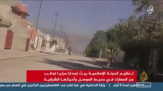 تنظيم الدولة يبث صورا لمعارك بمحيط الموصل