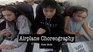 AIRPLANE CHOREOGRAPHY *hilarious* - Kaycee Rice