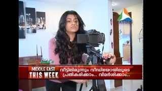 Lakshmi Menon - First Malayali woman to become Video Blogger ! - METW EPISODE 337 PART 2