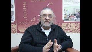 Сексолог психотерапевт, семейный психолог. Лилия Афанасьева Женские тренинги в Москве